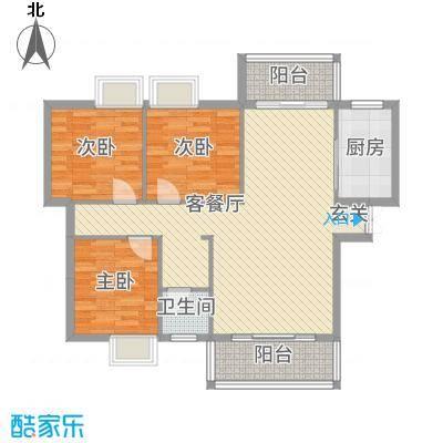 五岭・星叶居1.60㎡户型3室2厅1卫1厨