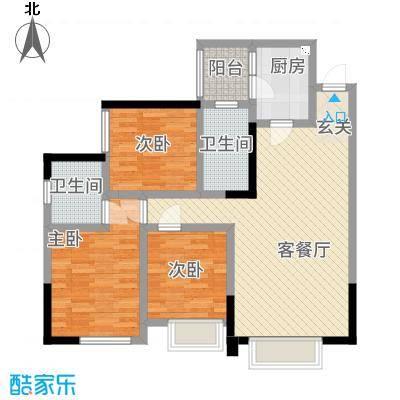 天悦府户型2室2厅2卫1厨