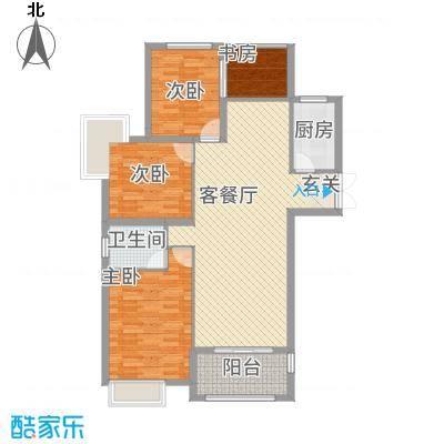文峰鑫苑113.00㎡A1户型3室2厅1卫1厨