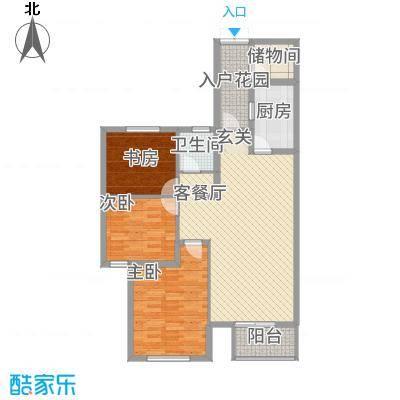 文峰鑫苑5.00㎡C2户型2室2厅1卫1厨