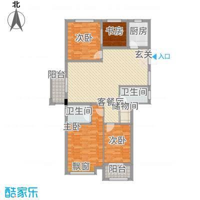 文峰鑫苑124.00㎡C1户型3室2厅1卫1厨