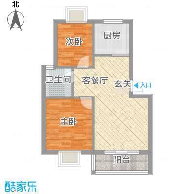 黄山・庄园71.50㎡丙户型2室2厅1卫1厨