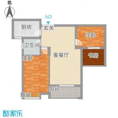文峰鑫苑85.00㎡A2户型2室2厅1卫1厨