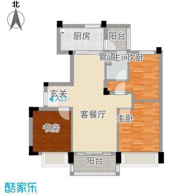 碧桂园太阳城精工系列户型3室2厅1卫1厨