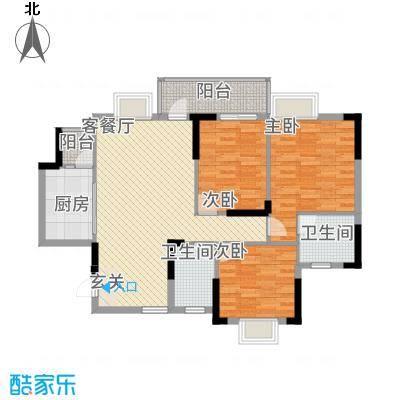 创美・世纪城115.32㎡户型3室2厅2卫1厨