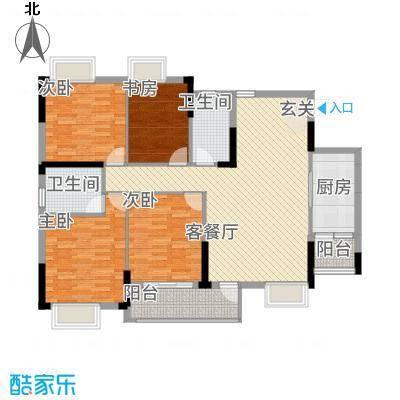 创美・世纪城137.31㎡户型4室2厅2卫1厨