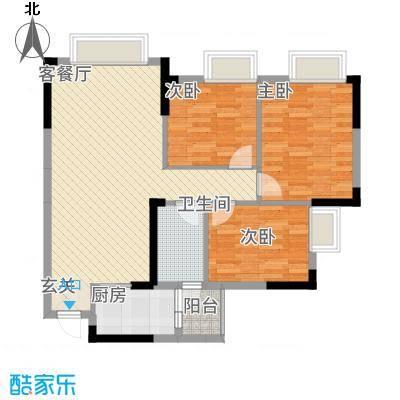 创美・世纪城8.52㎡户型3室2厅1卫1厨