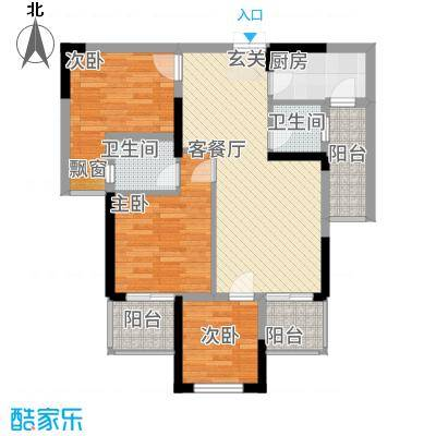 万景城3.00㎡S户型3室2厅2卫1厨