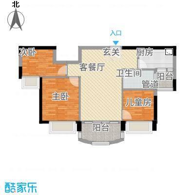 碧桂园太阳城爱尚J582调情户型3室2厅1卫1厨