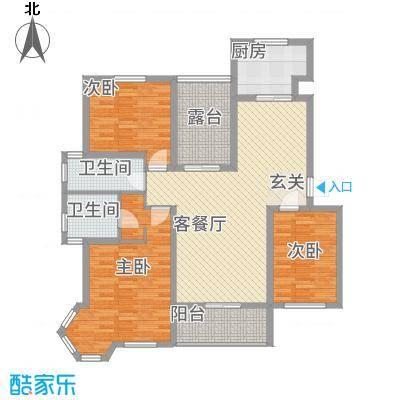 来泉山庄14.00㎡D2户型3室2厅2卫1厨