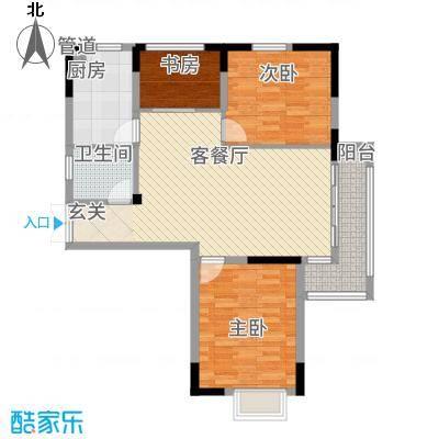 青年城1号15.00㎡户型3室2厅1卫1厨
