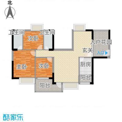 新都汇户型3室2厅2卫1厨