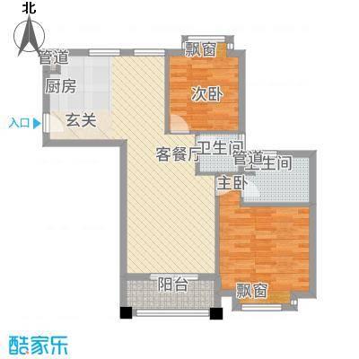 新都汇时代铭城7.00㎡户型2室2厅2卫1厨