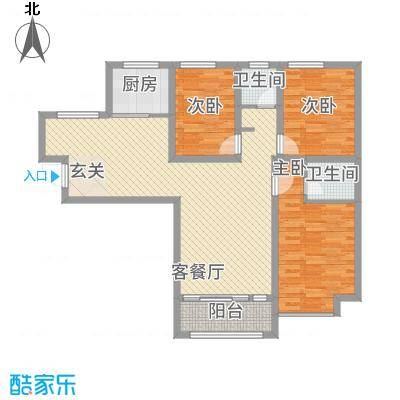 尚品国际123.00㎡C户型3室2厅2卫
