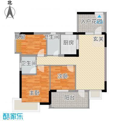 新都汇1幢02单元户型3室2厅2卫1厨
