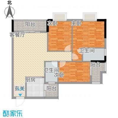 金霖华庭128.70㎡1#01/07户型3室2厅2卫1厨