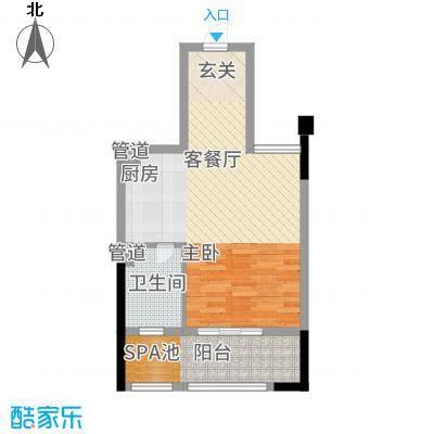 佛冈奥园温泉别墅54.00㎡公寓户型1室1厅1卫1厨
