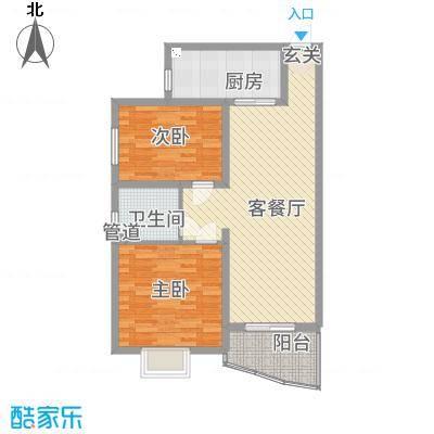 阳光庄园1.60㎡B户型2室2厅1卫1厨