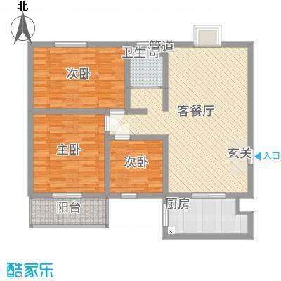 阳光庄园11.24㎡A户型3室2厅1卫1厨