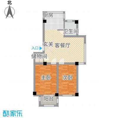 华城新视界86.00㎡户型