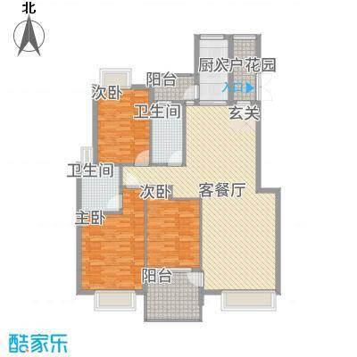 公园华府132.57㎡B户型3室2厅2卫1厨