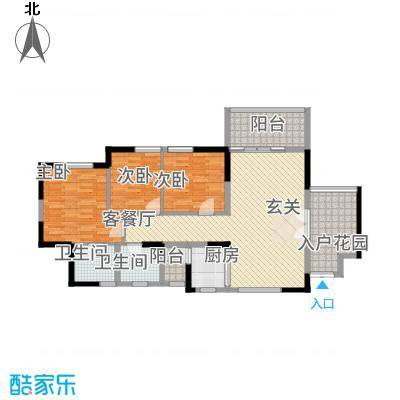 凯旋豪庭115.40㎡户型3室2厅2卫1厨