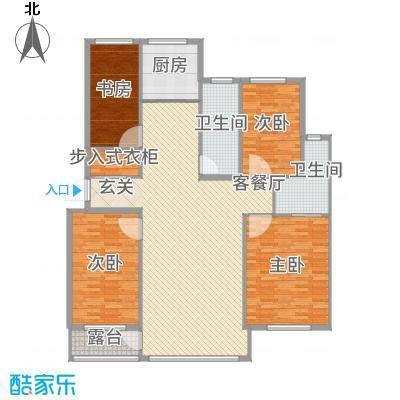 黄金水岸154.60㎡户型4室2厅1卫