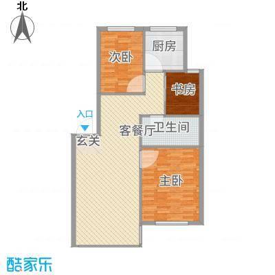 黄金水岸户型3室2厅1卫