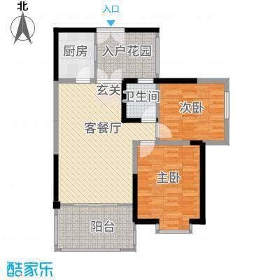 凯信水韵滨江二期公园大帝85.50㎡D户型2室2厅1卫1厨