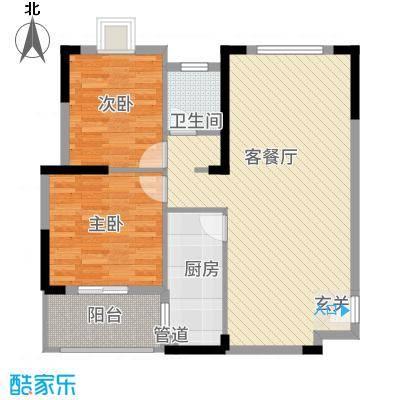 大地・潜龙山居A2户型2室2厅1卫