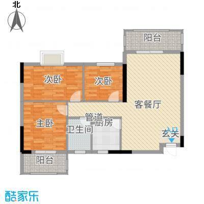 大地・潜龙山居A户型3室2厅1卫