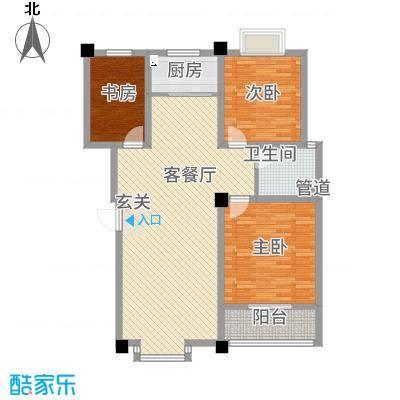 星河城1户型3室1厅1卫1厨