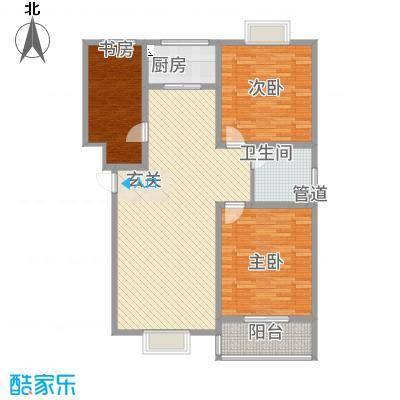 星河城3户型3室2厅1卫1厨