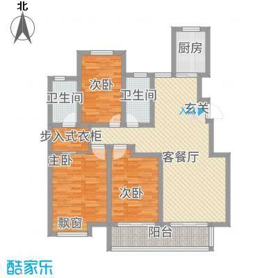 山水龙瑞125.00㎡C户型3室2厅2卫