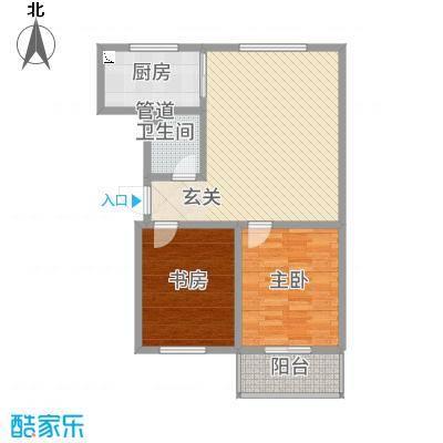 星河城6户型2室1厅1卫1厨