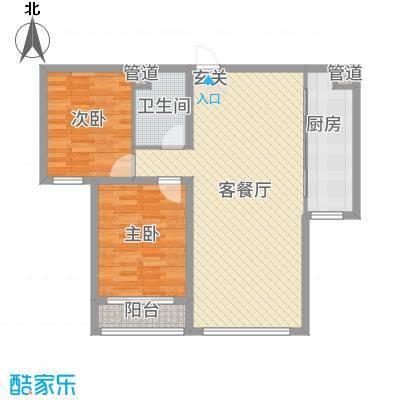 西线7号7.20㎡B户型2室2厅1卫