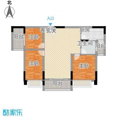 一水天城熙岸12.73㎡11#峰度户型3室2厅1卫1厨