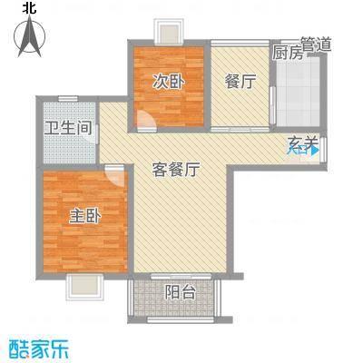 鼎天广场1.83㎡A3户型2室2厅1卫1厨