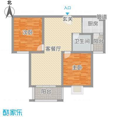 鼎天广场16.65㎡A2户型2室2厅1卫1厨