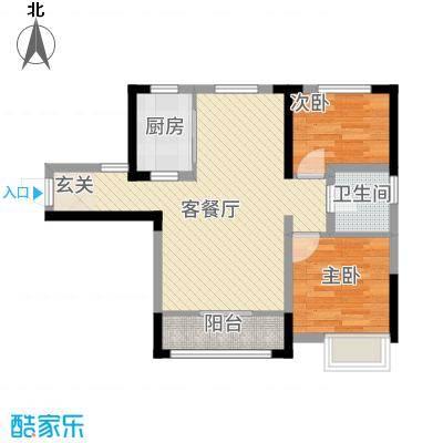 魅力熙郡7.00㎡户型2室1厅1卫
