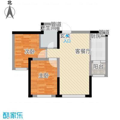 维罗纳花园74.00㎡C1户型2室2厅1卫1厨