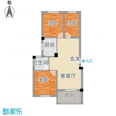 宝诚・悦府8.00㎡J户型3室2厅1卫1厨