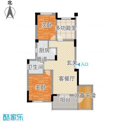 宝诚・悦府6.48㎡A1户型2室2厅1卫1厨