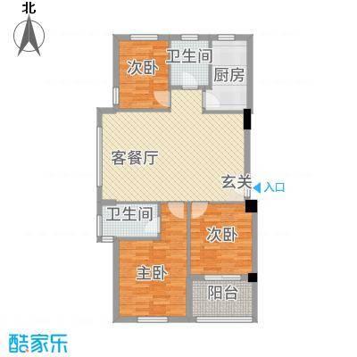宝诚・悦府113.00㎡L户型3室2厅2卫1厨