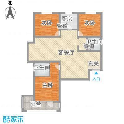 锦江华庭135.80㎡2#楼户型3室2厅2卫