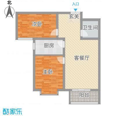 锦江华庭2.55㎡2#楼户型2室2厅1卫