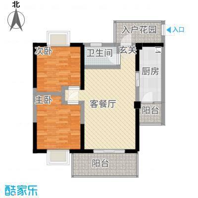 鑫恒香廷128.56㎡C1户型2室2厅1卫1厨