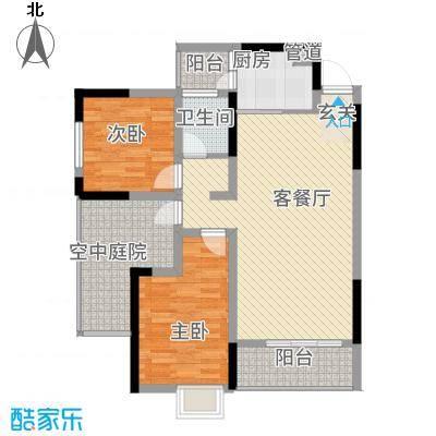 富兴嘉城7.23㎡23#B户型2室2厅1卫1厨