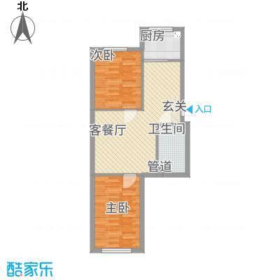 依海芳洲8.10㎡户型2室2厅1卫1厨