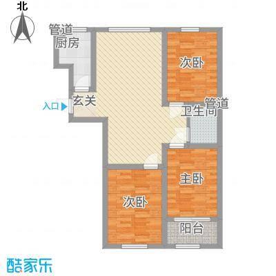 三秀公馆17.70㎡户型3室2厅1卫1厨